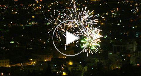 الناصرة تستقبل الـ 2019 بأمل