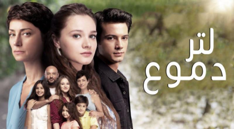 E0444151 Shahid Live شاهد لايف ايلا الحلقة 2 والاخيرة
