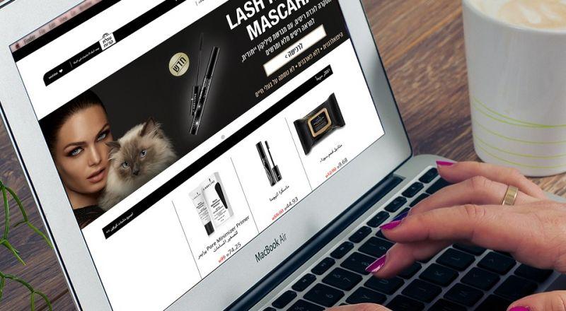 لأول مرة في البلاد: كيرلاين تُطلق موقع كوسمتيكا وتجميل باللغة العربيّة!