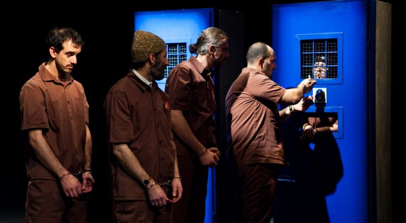 العليا تصدر قرارها غدًا بملف مسرح الميدان