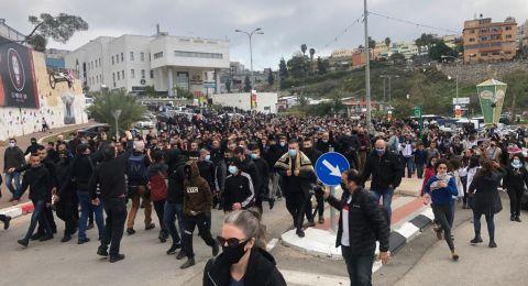 مظاهرة جبارة في أم الفحم .. الآلاف شاركوا وأغلقوا شارع 65