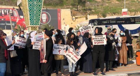 مظاهرة نسائية في أم الفحم  احتجاجًا على العنف