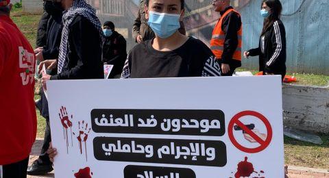 مظاهرة رفع شعارات في الطيبة تنديدًا بالعنف