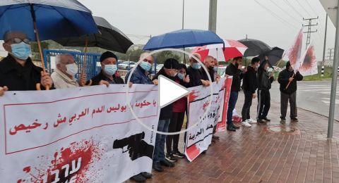 رغم الامطار: رؤساء السلطات المحلية بمنطقه وادي عاره يتظاهرون ضد الجريمة والعنف