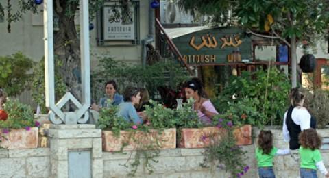 وزارة الصحة تبدأ بنشر معطيات الرقابة على مطاعم حيفا