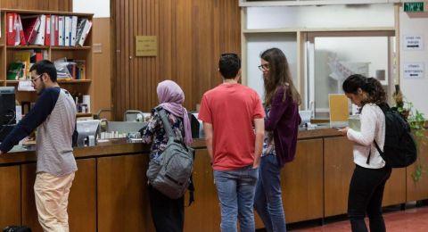 بشرى سارة للطلاب الجامعيين في الوسط العربي: لأول مرة البدء بتفعيل نظام تشخيص العسر التعليمي للطلاب العرب باللغة العربية