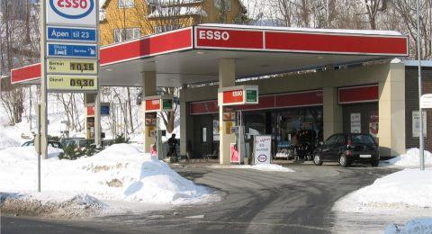 ارتفاع أسعار الوقود فجر غد الإثنين