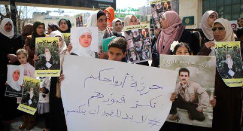 الاسرى يقررون الشروع في اضراب واسع واسرائيل تتأهب