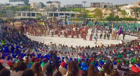 وزارة التّربية والتعليم: :مسيرة الكشّاف المدرسي القطريّة في المجتمع العربي