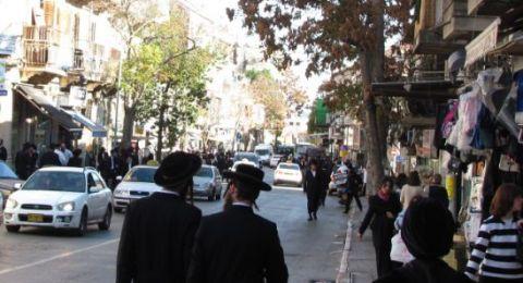 دور حاسم للرجال اليهود المتدينين والنساء العربيات في النمو الاقتصادي