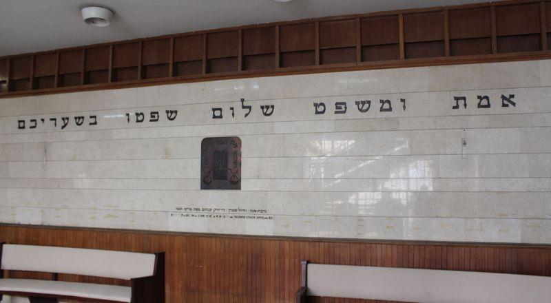 المحكمة برأت ثلاثة شبان يهود متهمين بتخريب مزروعات فلسطينية على خلفية عنصرية