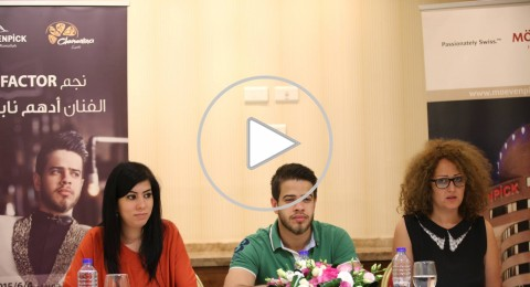 برعاية بكرا: الفنان أدهم نابلسي يحيي حفلين في نابلس ورام الله