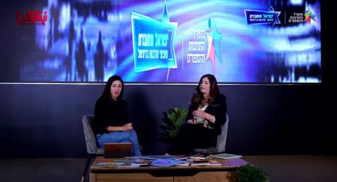لقاء مع الكاتبة حنان عابد
