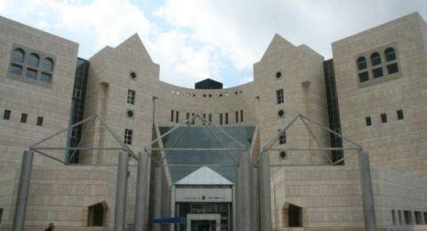 اتهام مقدسي بابتزاز وتهديد شاب من الناصرة على خلفية ميوله الجنسي