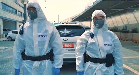إسرائيل تسجل أكبر حصيلة إصابات يومية بكورونا منذ شهر