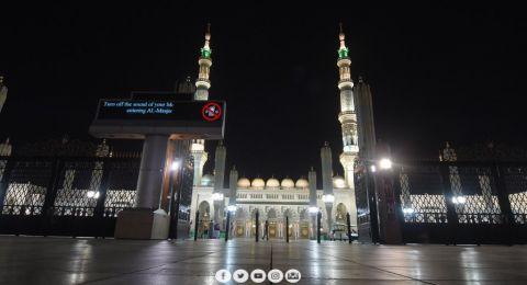 شاهد.. افتتاح المسجد النبوي بعد إغلاق طويل