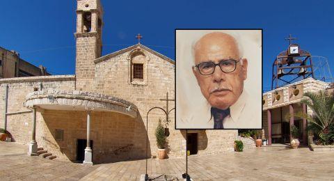 الناصرة: الموت يغيب نصري ميلاد نصار