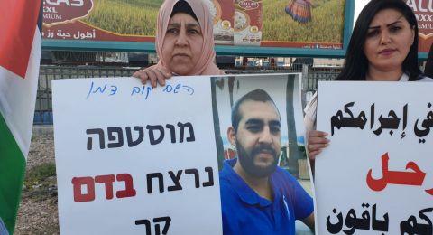الناصرة: تظاهرة منددة بالإعدامات الميدانية بمشاركة والدة الشهيد مصطفى يونس