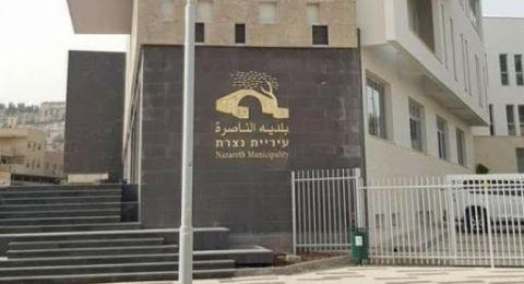 الناصرة: تخطيط شوارع رئيسية و فرعية داخل المدينة