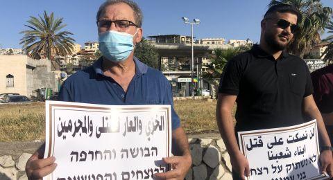 العشرات يشاركون تظاهرة بأم الفحم استنكاراً لجرائم الشرطة