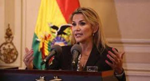 رئيسة بوليفيا تقيل وزيرا بسبب تصريحات