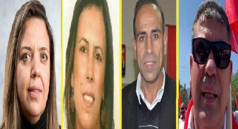 قياديو الجبهة والحزب يدعون لأوسع مشاركة غدا في مظاهرة تل ابيب