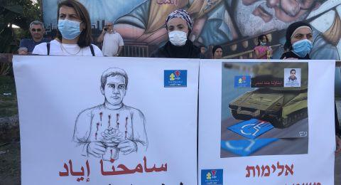 الطيبة: العشرات يتظاهرون لرفع صرخة ذوي الإعاقات وتنديدًا بجرائم الشرطة