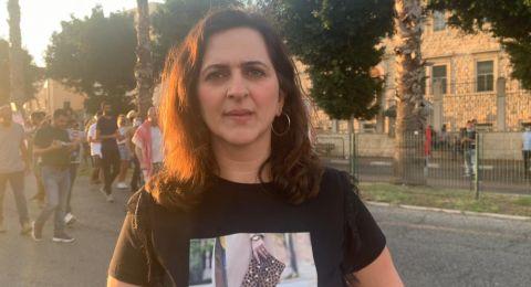 نيفين ابو رحمون: نرفض الاعدامات الميدانية للشرطة