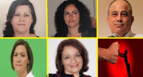 ناشطون وناشطات: يجب انزال اقسى العقوبات على المشتبهين بالاعتداء على ابنتهم من وادي عارة!