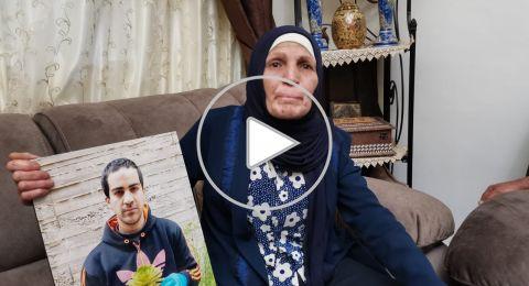 والدة الشهيد اياد الحلاق تطالب بمحاكمة قتلة ابنها وأنها لن تتنازل عن حقها