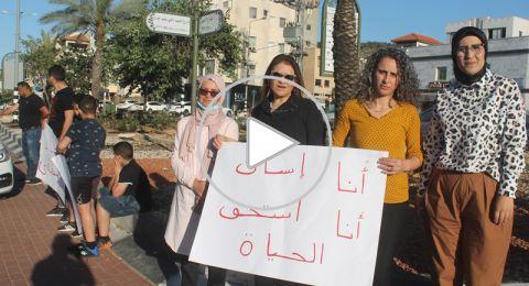 سخنين: تظاهرة لاهالي ذوي الاحتياجات الخاصة منددة بالإعدامات الميدانية