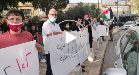الناصرة: تظاهرة منددة بالإعدامات الميدانية