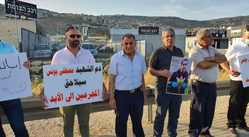 مجد الكروم: وقفة احتجاجية ضد الإعدامات الميدانية