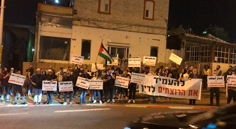 حيفا تتظاهر ضد جريمة اعدام اياد الحلاق