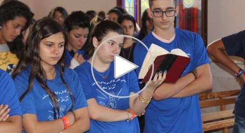 الجش : قداس احتفالي بعيد التجلي وانطلاق مخيم الحركة الرسولية