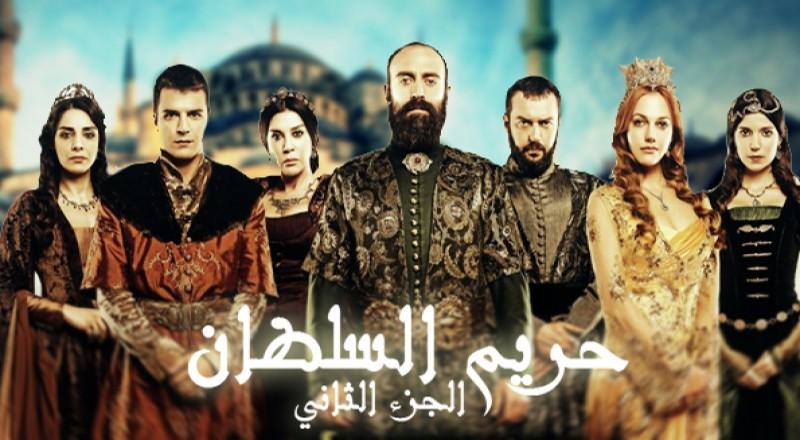 حريم السلطان 2 الحلقة 19