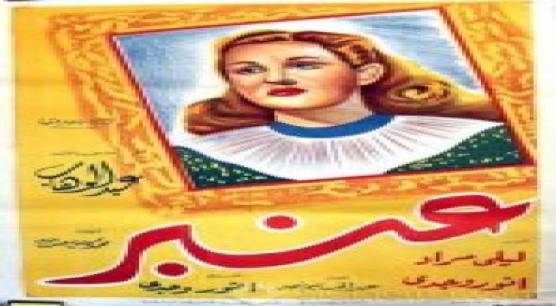 تحميل افلام عربية بصيغة mp4